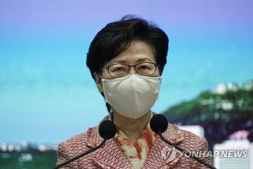 캐리 람 홍콩 행정장관 | AP=연합뉴스