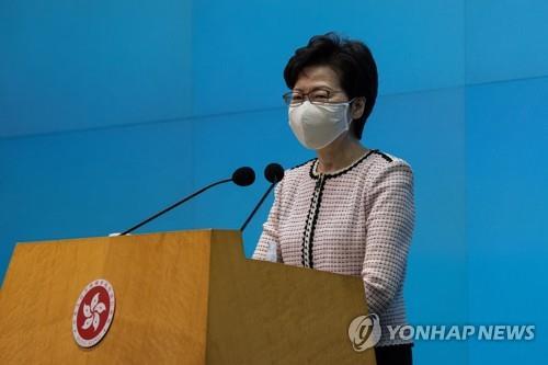 캐리 람 홍콩 행정장관 | EPA=연합뉴스