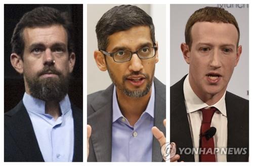 """트위터 CEO """"소셜미디어 면책권 줄이면 온라인 의사소통 파괴"""""""