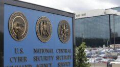 """美 정보기관 """"中 악성 사이버 활동, 국방·국가안보 최대 위협"""""""