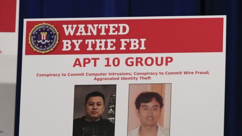 중국은 '기술 도둑질'로 미국에 승부를 걸고 있다. 사진은 지나 2018년 미국 상업기밀을 훔친 혐의로 미국 연방수사국(FBI)에 지명수배됐던 중국인 2명 | AP=연합뉴스