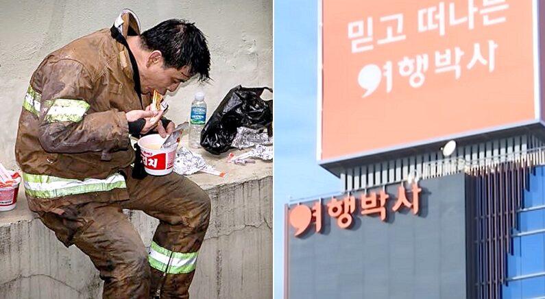 [좌] 기사와 관련 없는 자료 사진 / 연합뉴스, [우] YouTube '14F 일사에프'