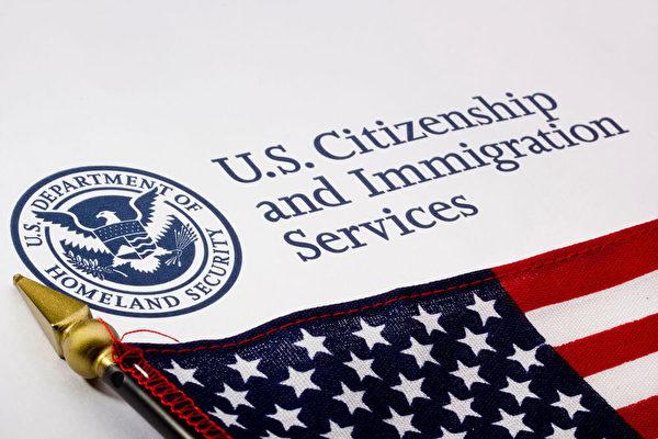 자료사진=미국 이민국