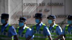 中 당국, 서방국가 영사관 '적대세력'으로 규정해 방해공작…내부문서 유출