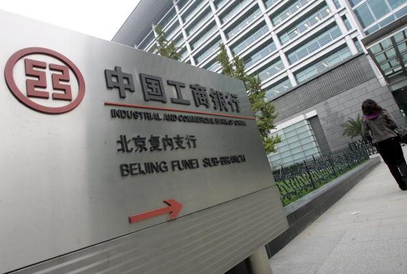 중국 5대 국유은행, 순이익 최대 12% 감소...부실채권 안 줄어