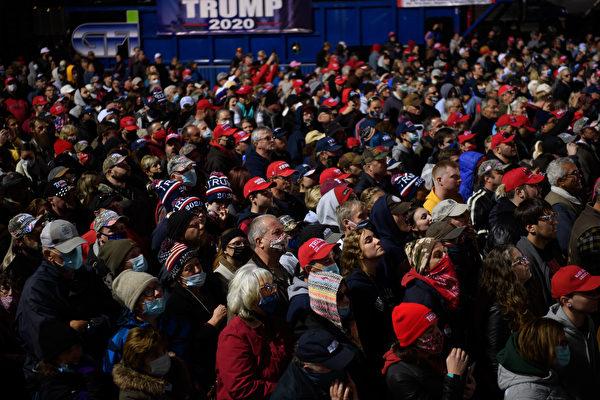지난달 31일 미국 펜실베이니아주 버틀러의 도널드 트럼프 대통령 대선 유세현장 | Jeff Swensen/Getty Images