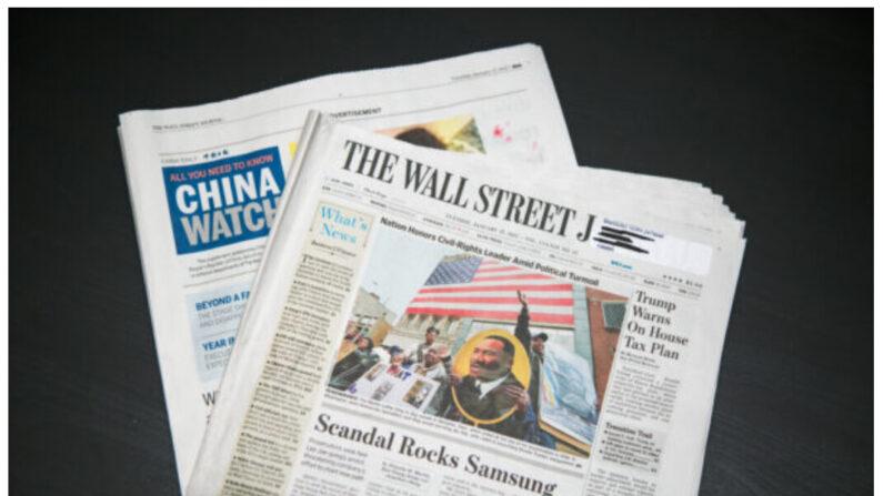 2017년 1월 17일자 월스트리스저널이 반으로 접힌 사이에 차이나데일리가 유료로 삽입한 '차이나와치' 섹션이 끼어 있다. | 벤자민 채스틴/에포크타임스