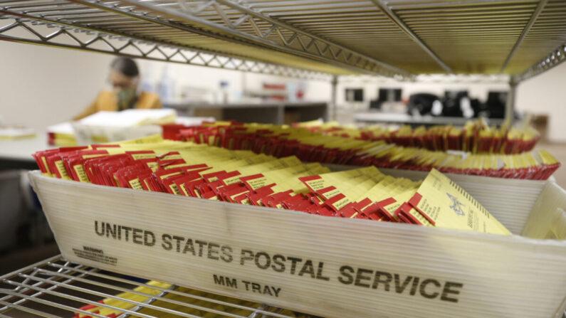 미국 샐트레이크 시티의 한 우체국에 보관 중인 부재자 투표용지 | GEORGE FREY/AFP via Getty Images=연합뉴스