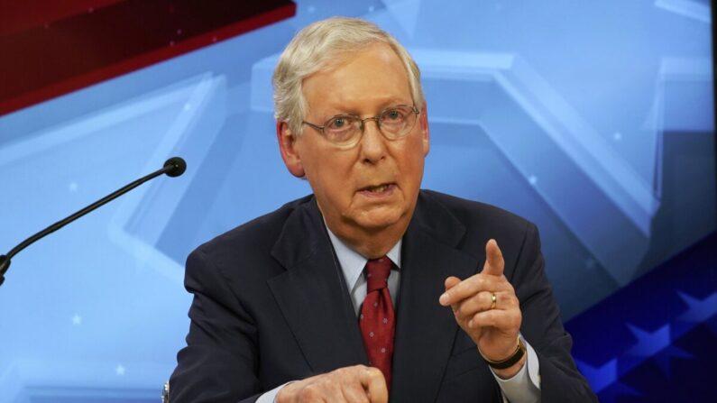 미 공화당 상원 원내대표 미치 매코널 의원 | Michael Clubb/Pool/Getty Images
