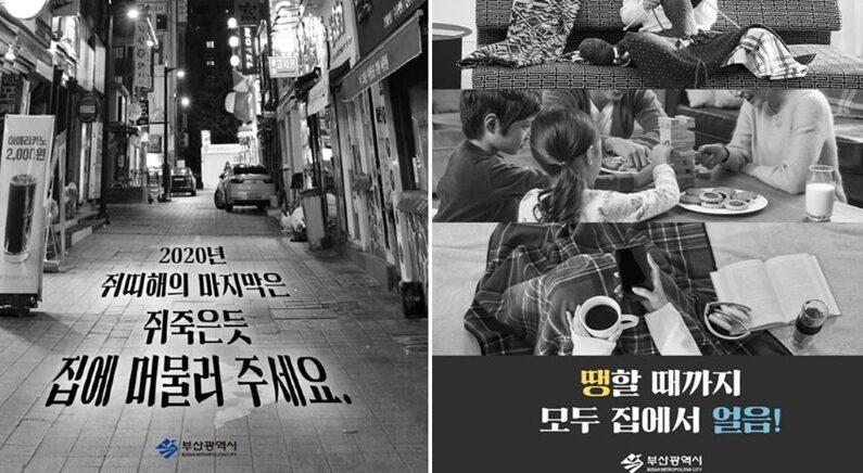 부산시 공식 페이스북