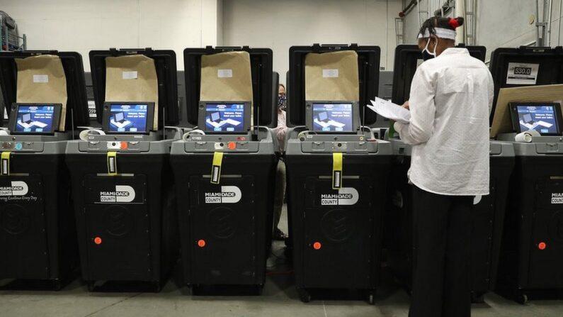 도미니언 소프트웨어가 올해 미국 대선에 광범위하게 사용됐다.   Getty Images