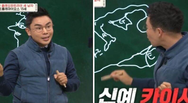 tvN '설민석의 벌거벗은 세계사'