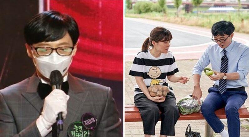 2020 MBC 연예대상(좌), tvN '유 퀴즈 온 더 블럭'(우)