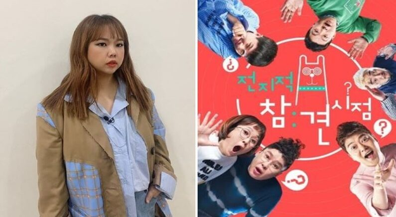 홍현희 인스타그램(좌), MBC '전지적 참견 시점'(우)