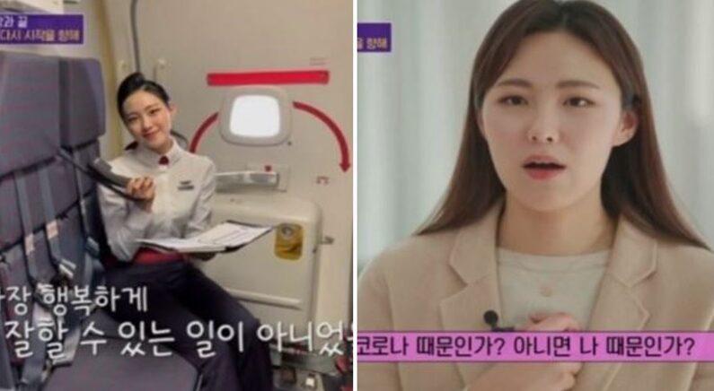 tvN '유퀴즈 온 더 블럭'