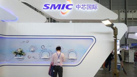 미국, 중국기업 추가 제재…반도체 굴기 핵심 SMIC 등 59개 등록
