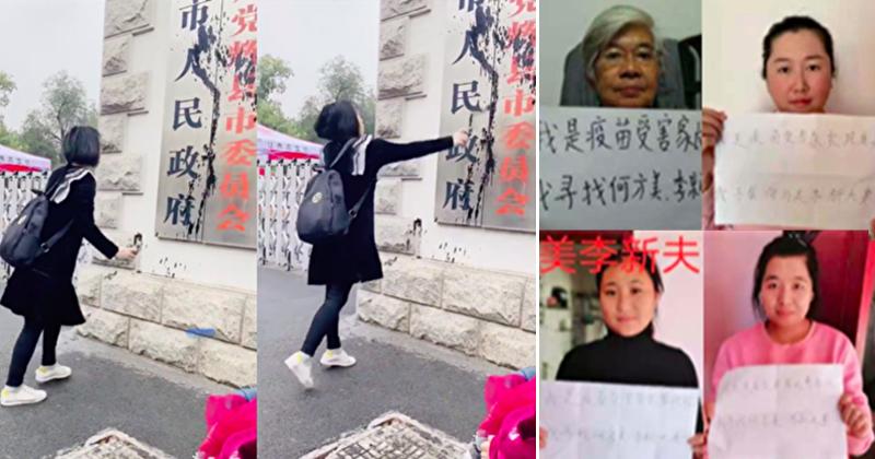 """중국 가짜·불량 백신 피해자 인증샷 캠페인 """"허팡메이를 찾습니다"""""""