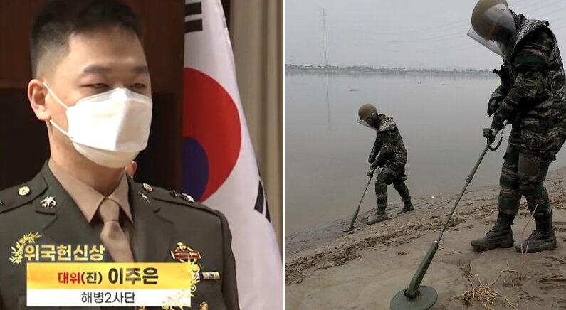 [좌] 국방NEWS [우]  지난 8월 김포에서 지뢰탐지 작전을 펼치는 해병대2사단 장병들   뉴스1