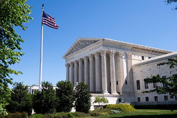 미국 연방대법원 | SAUL LOEB/AFP via Getty Images