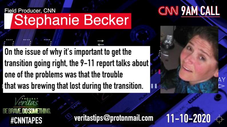 CNN 기자 겸 앵커 스테파니 베커의 전화 회의 녹취록 부분.   프로젝트 베리타스 유튜브 화면 캡처