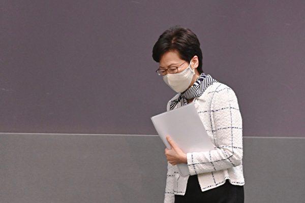 캐리 람 홍콩 행정장관 | 쑹비룽/에포크타임스