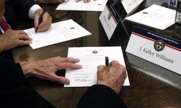 2016년 선거인단 투표|AP=연합