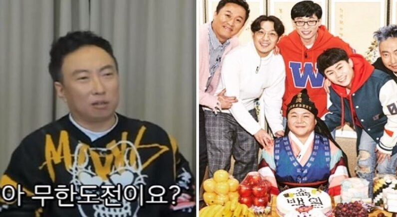 감스트 유튜브 채널(좌) MBC '무한도전'(우)