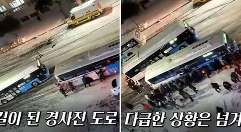 연합뉴스 유튜브