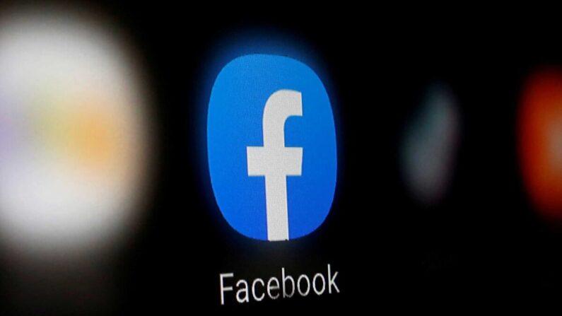페이스북의 로고 | REUTERS/Dado Ruvic/Illustration/File Photo=연합