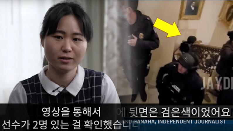 영상 캡처 | 크로스로드