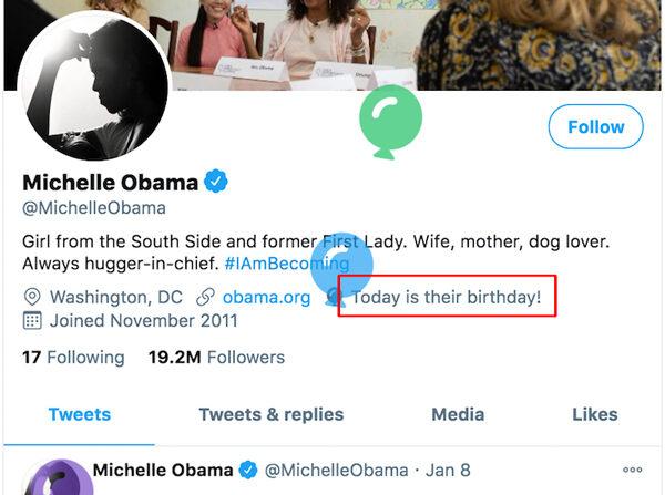 미셀 오바마 트위터. 생일을 알리는 메시지(빨간 네모)와 오색 풍선이 표시된다. 지난 8일 트윗을 마지막으로 열흘간 침묵하고 있다.  화면 캡처