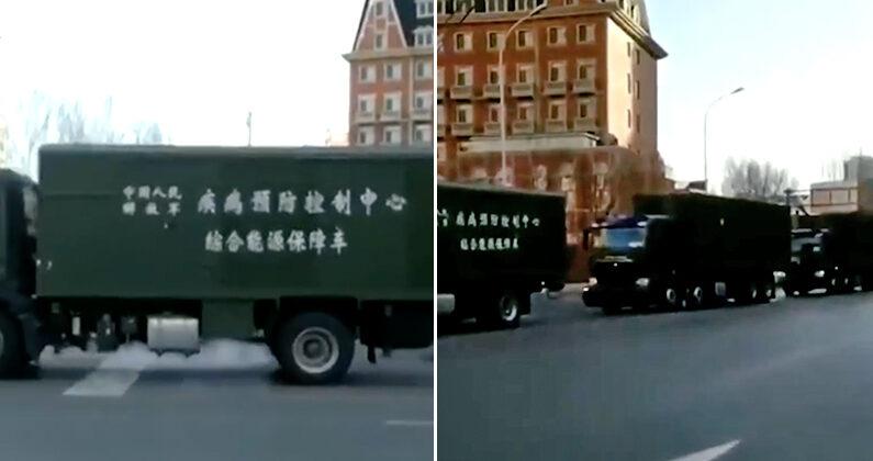 중국 선양시에 진입한 중공군 방역부대   시민 제보