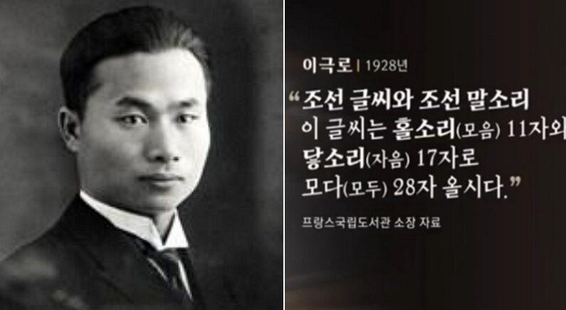 [좌] 한국학중앙연구원, [우] MBC