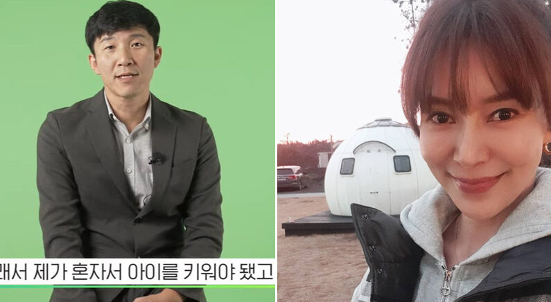 [좌] 여성가족부 [우] 김혜리 인스타그램