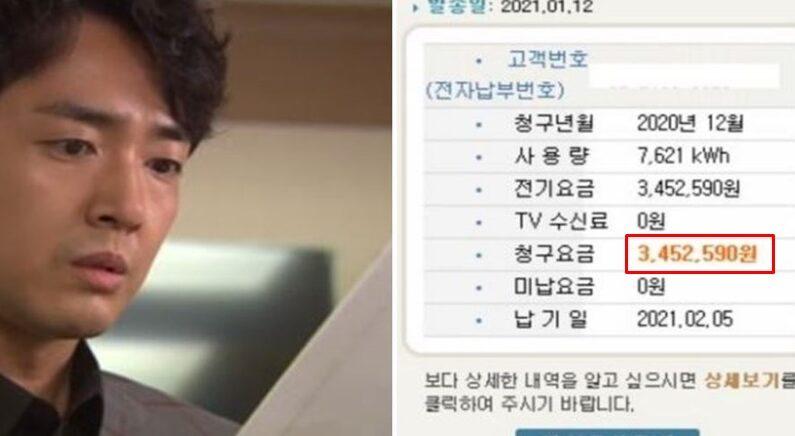 SBS(좌), 온라인 커뮤니티(우)