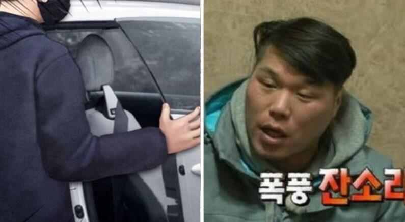 기사 내용을 돕기 위한 사진/연합뉴스(좌), MBC(우)