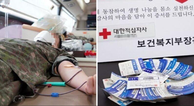기사내용과 사진은 무관함/연합뉴스