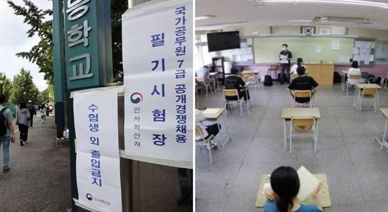 기사 내용을 돕기 위한 사진/연합뉴스