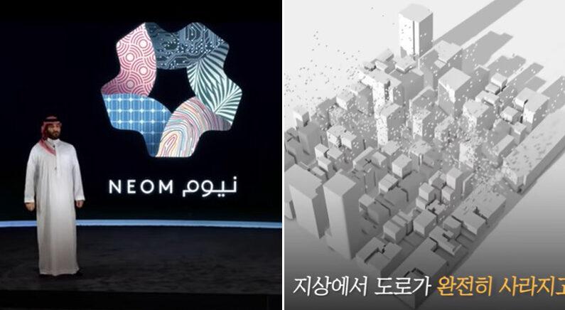 [좌] 유튜브 채널 'NEOM' [우] 유튜브 채널 '엠빅뉴스'