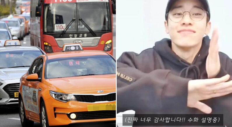 [좌] 연합뉴스 [우] 에이비식스 동현 브이앱