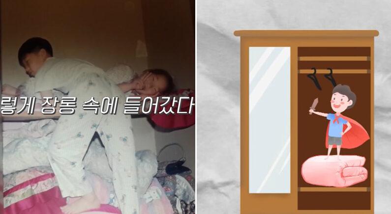 유튜브 채널 '취대대행소 왱'