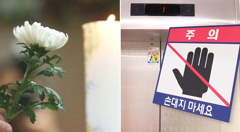 기사와 관련 없는 자료 사진   연합뉴스