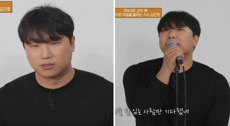 tvN '유 퀴즈 온 더 블록'