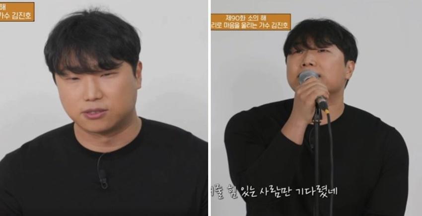 SG워너비 김진호가 사비 털어 수년 째 '무료 공연' 진행하는 가슴 따뜻한 이유