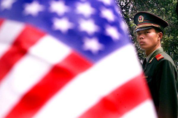 미 상무부·국방부의 중국기업 '살생부'...특징과 영향력은?