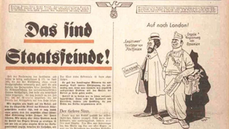슈츠슈타(Schutzstaffel·히틀러 친위대) 공식 신문인 다스 슈바르츠 코프스(Das Schwarze Korps·검은 군단) 1937년도 판   Public Domain