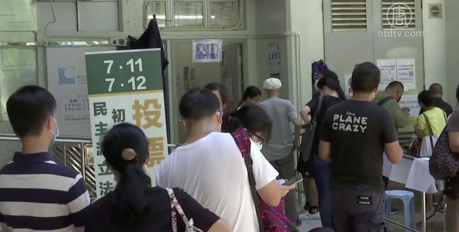 베이징, 홍콩 입법회 선거제도 개정 시도