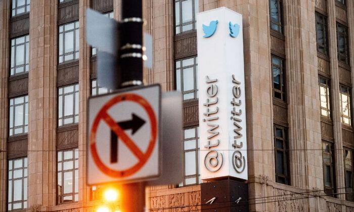 미국 샌프란시스코에 있는 트위터 본사 | Noah Berger / AP Photo