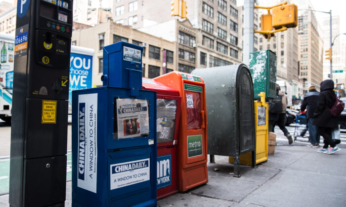 맨해튼 미드 타운의 차이나데일리 및 다른 무료 일간지 신문배포대 | Benjamin Chasteen / The Epoch Times
