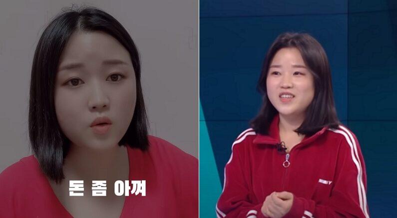 [좌] YouTube '김짠부 재테크', [우] KBS '통합뉴스룸 ET'